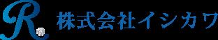 株式会社イシカワ